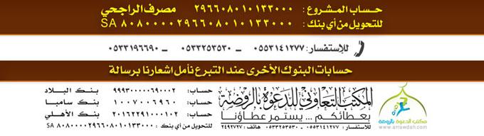إسلام محاضر بريطاني ومدير جاليات pic22.jpg